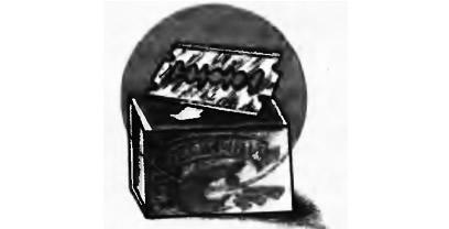 Заточка лезвия на спичечном коробке